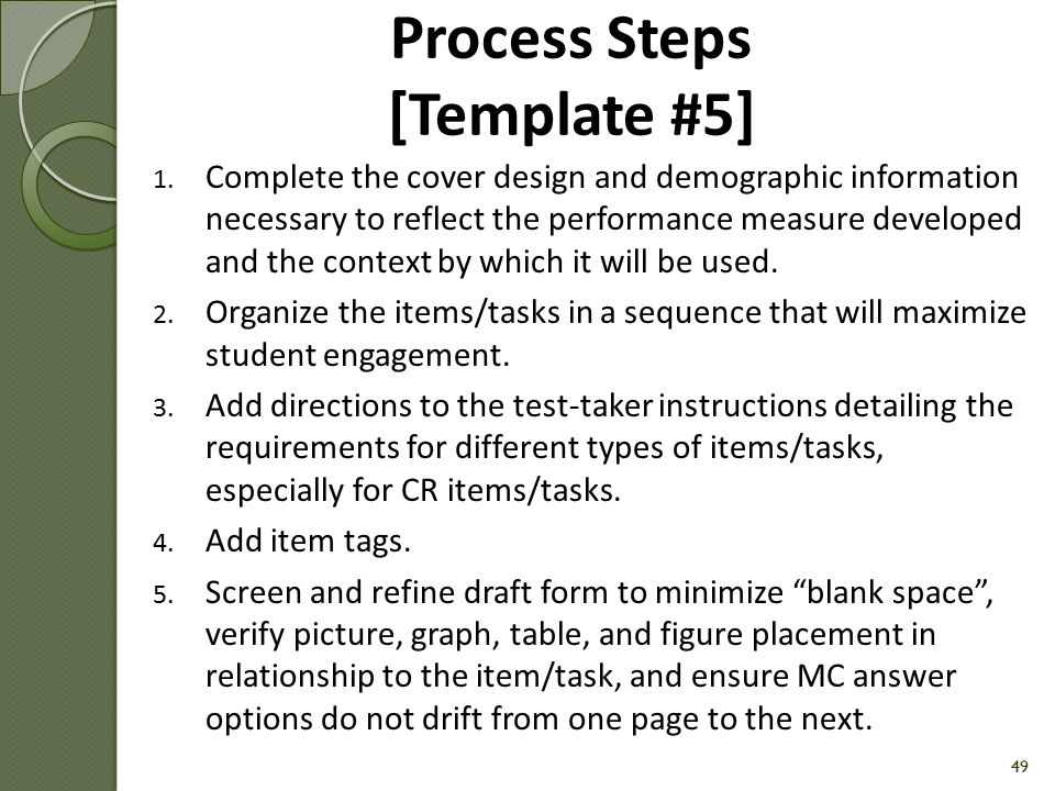 Process Steps [Template #5]